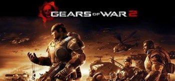 Gears of War 2 Test Multi de Bibi300